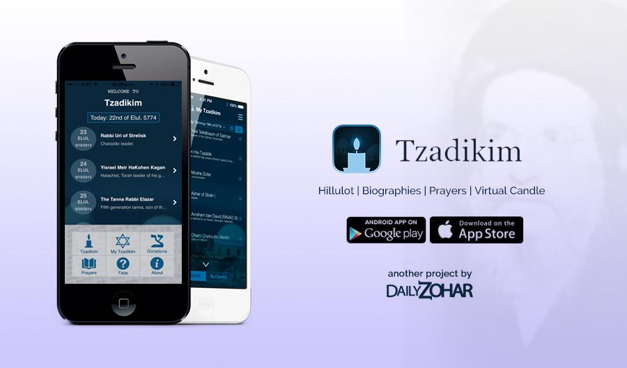 Tzadikim the best App